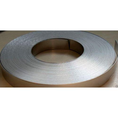 Band Blechband 1x6mm bis 1x7mm 1.4860 Nichrom Folie Band Flachdraht 1-100 Meter,  Kategorien