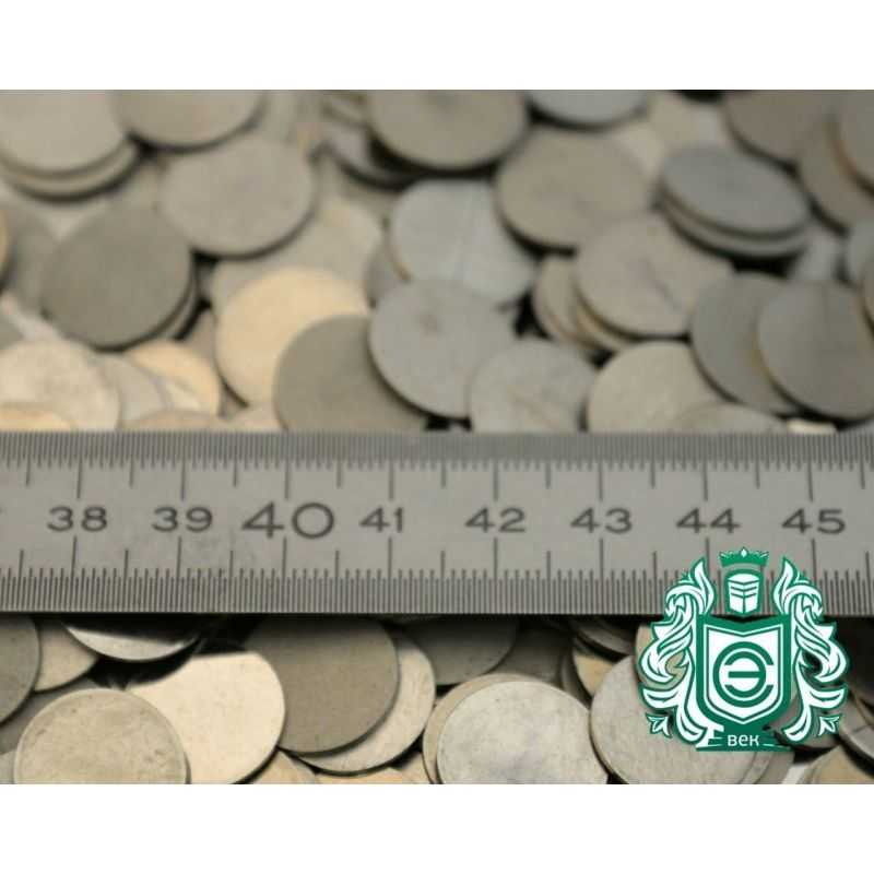 Nickel Ni 99.9% rein Metall Element 28 Monet 10gr-5kg Lieferant,  Kategorien