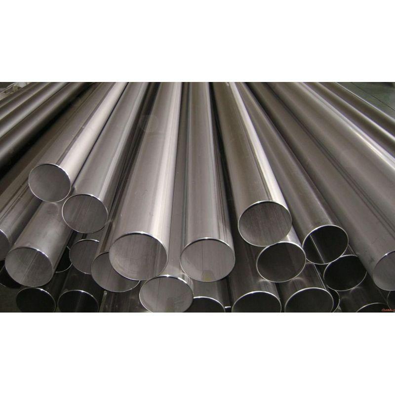 Rohr Inconel 601 12.7-114.3mm Rohr N06601 Rohr rund 2.4851 Rohrleitung 0.1-2.5 Meter,  Nickel Legierung