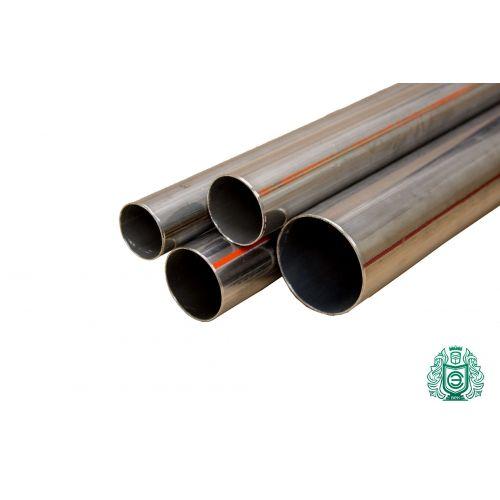 Edelstahlrohr 42x4.8-48x5mm 1.4845 Aisi 310S 0.25-2 Meter Wasserrohr Rundrohr Metallbau,  Edelstahl